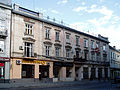 9 Franka Street, Lviv (1).jpg