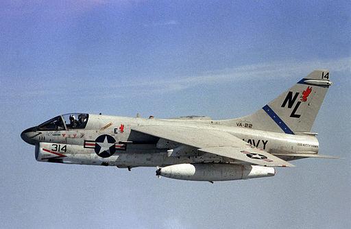 A7E VA22 CV63