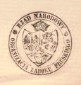 AGAD (8) Organizacja Zaboru Pruskiego, Pudło 663, s 77.png