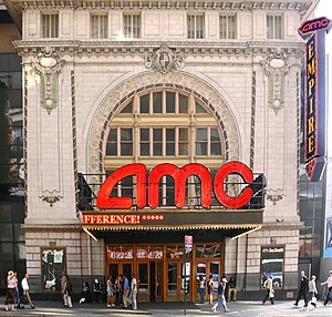 Empire Theatre (42nd Street) - The theatre in its current use as the lobby of the AMC Empire 25 multiplex movie theatre.