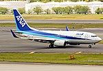 ANA B737-781 (JA08AN) taxiing at Narita International Airport.jpg