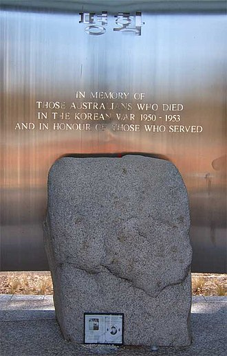 Korean War Memorial, Canberra - Image: AS Korea 2
