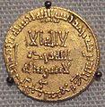 Abbasids Baghdad Iraq 765.jpg