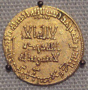 Abbasids_Baghdad_Iraq_765