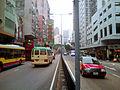 Aberdeen Main Road near Sai On Street.JPG