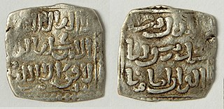 Abu al-Hasan Ali ibn Othman Moroccan Sultan