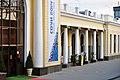 Adler, Krasnodar Krai, Russia - panoramio (50).jpg