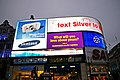Advertising Sign, Piccadilly Circus, London W1 - geograph.org.uk - 1098037.jpg