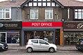 Aigburth Road Post Office.jpg
