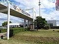 Aire de la Centre de France 5798.JPG
