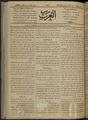 Al-Arab, Volume 1, Number 77, October 30, 1917 WDL12312.pdf