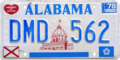 Alabama license plate, 1976–1981 with 1978 sticker.png