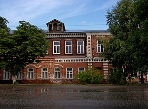 Alatyr, Chuvash Republic - An old building in the central part of Alatyr