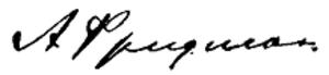Alexander Friedmann - Image: Aleksandr Fridman signature