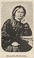 Aleksandra Borkowska (61994).jpg