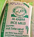 Alkarim rice mills baddomalhi 2014-02-24 12-36.jpg