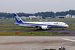 All Nippn Airways Boeing 787-8 (JA834A-40750-206) (20573307251).jpg