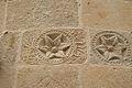 Almenara de Tormes Santa María 603.jpg