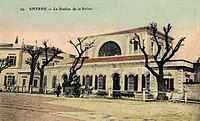 200px-Alsancak_train_station_izmir
