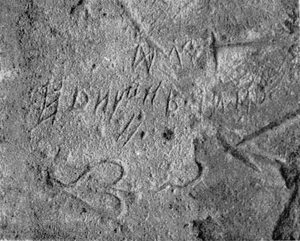 Alsószentmihály inscription - The photo of the Alsószentmihály inscription