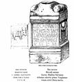 Altar des L A Salvianus.png