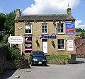 Amaans Restaurant - Dawson Hill - geograph.org.uk - 452861.jpg