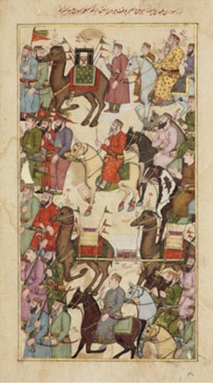 Amir al-hajj - Depiction of the Egyptian amir al-hajj leading the Hajj caravan from Mecca to Medina, circa 1677–1680