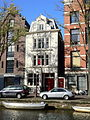 Amsterdam - Oudezijds Voorburgwal 304.jpg