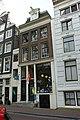 Amsterdam - Singel 310.JPG