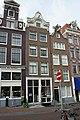 Amsterdam - Singel 408.JPG