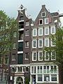 Amsterdam Ons'LieveHeeropSolder.JPG