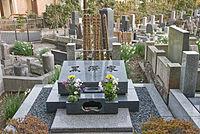 An'yo-in Kamakura Kurosawa Akira's Grave.jpg
