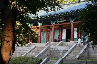Anguksa (Seoul) - Anguksa shrine in Nakseongdae Park, Seoul, South Korea