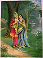 Aniruddha and Usha stand in a forest with a western influenced landscape scene, complete with a pair of swans floating in a pond, in the background..jpg