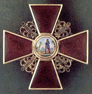 Order of Saint Anna - Image: Anna 3rd