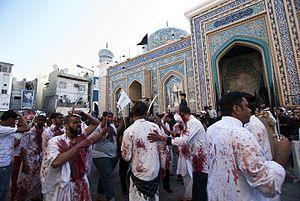 Criticism of Twelver Shia Islam - Tatbir during Moharram, Bahrain, 2011