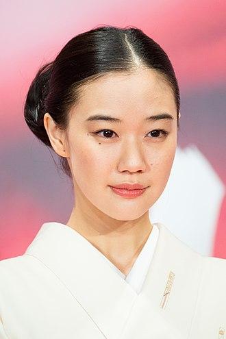 Yū Aoi - Aoi at the 2017 Tokyo International Film Festival