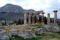 Apollon Tempel im antiken Korinth.jpg