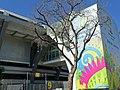 Architectural Detail - Maracana Stadium - Rio de Janeiro - Brazil - 04 (17369503280).jpg