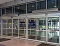 Architectural High Performance 10 Air Curtain Airport Entrance.jpg