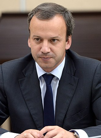 Deputy Prime Minister of Russia - Image: Arkady Dvorkovich (2015 09 30)