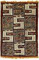 Armenian rug , No. 9717.jpg