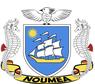 Armoiries Nouméan fr.png