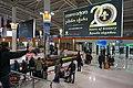 Arrivals, Tbilisi International Airport, TBS (40747280981).jpg