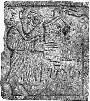 Ashot II of Tao - Left half of a bas-relief from Opiza in Klarjeti, purportedly depicting Ashot II  (now on display at the Art Museum of Georgia)