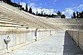 Atenas, Estadio 03.jpg