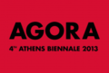 AthensBiennale AB4 AGORA Logo Web-200x135.png