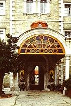Athos 1990 (06) Kopie.jpg