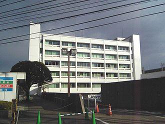 Atsugi, Kanagawa - Atsugi City Hall