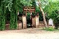 Atwin-Si-Gon Phaya(Bagan).jpg